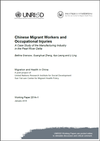 Chinese Migrant Workers and Occupational Injuries: A Case Study of the Manufacturing Industry in the Pearl River Delta